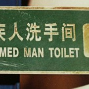 bad signs in China