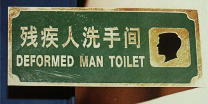Chinglish The Language Blog By K International