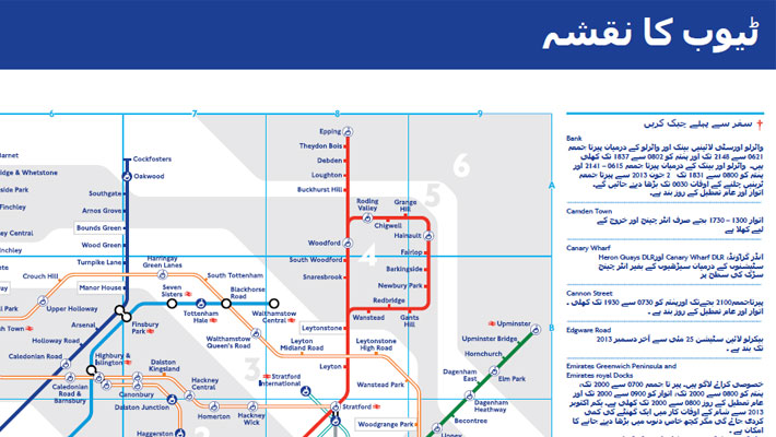 Urdu Translation Design for Tube Map