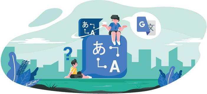 Can I use Google Translate?