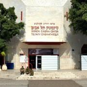 israeli theater
