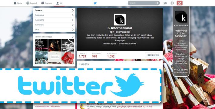 Twitter background template 2014 k international twitter background template 2014 pronofoot35fo Images