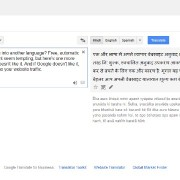 googletranslate2