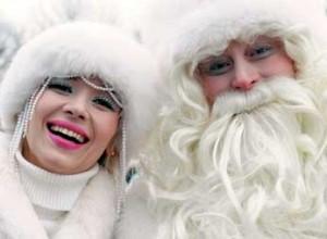 Ded Moroz & Sengurochka