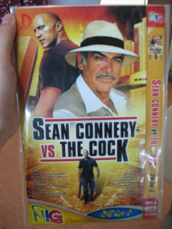 sean-connery-vs-the-cock