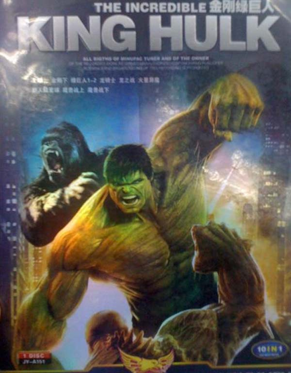 King Kong Vs Hulk Movie Badly Translate...