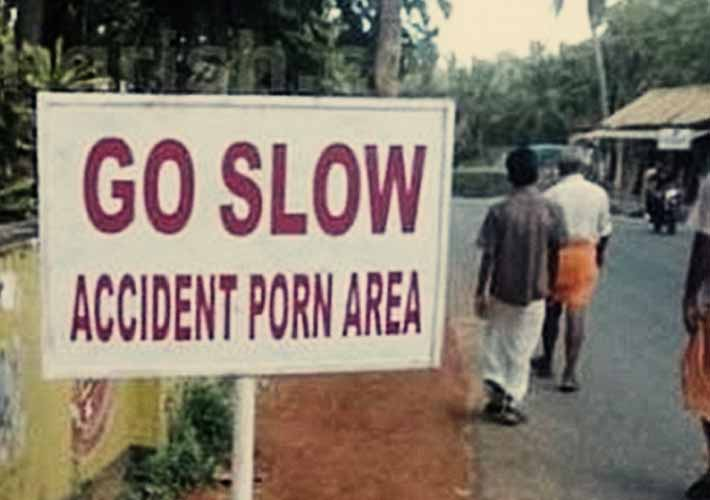 accident-porn-area