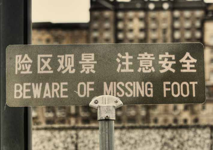 beware-of-missing-foot