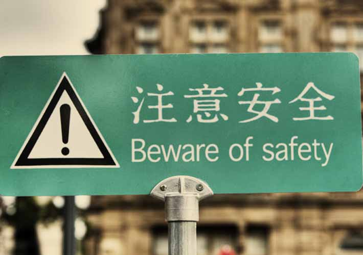 beware-of-safety