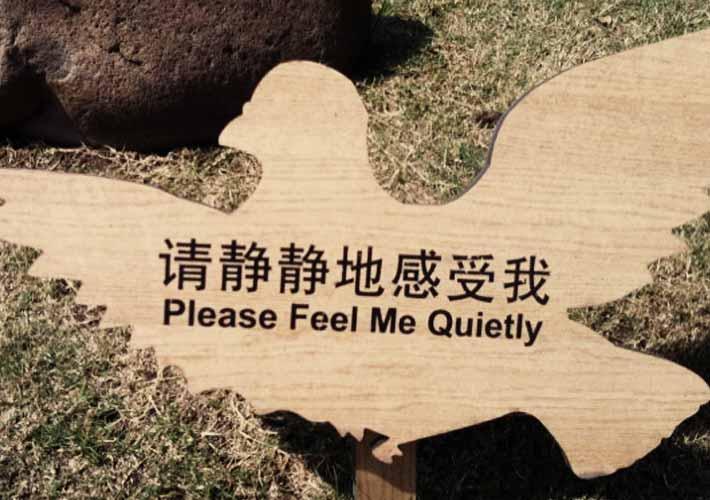 feel-me-quietly