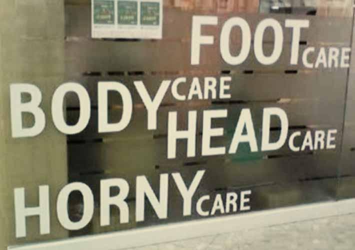 horny-care