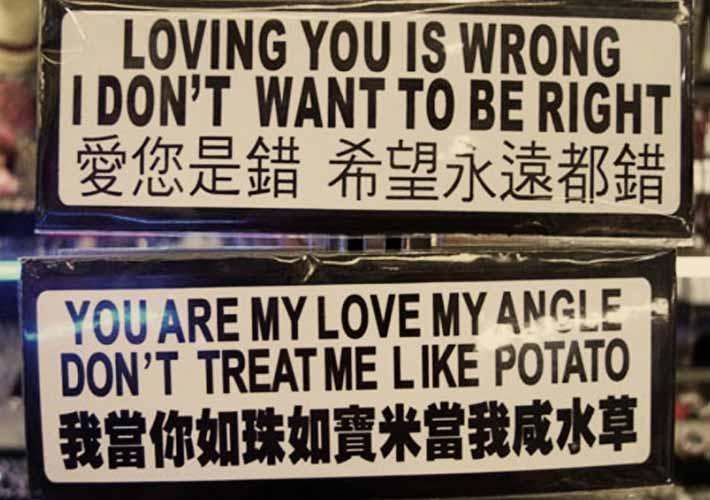 my-angle-potato