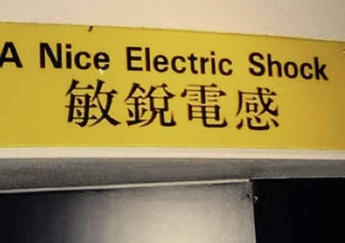 nice-electric-shock