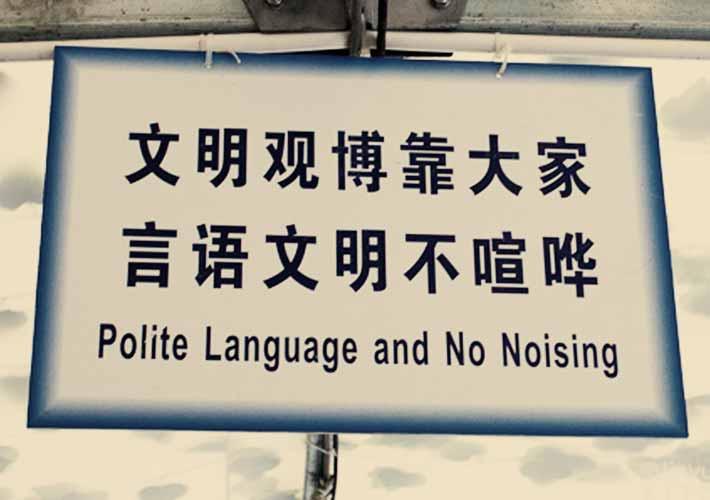 no-noising