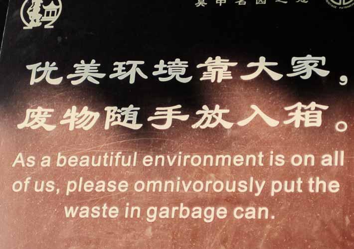 omnivorously-garbage