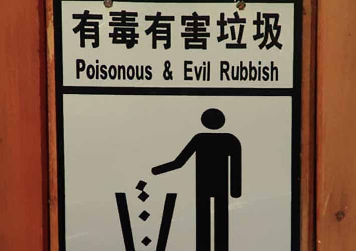 poisonous-evil-rubbish