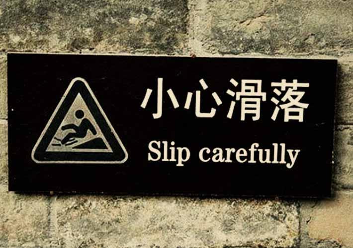 slip-carefully
