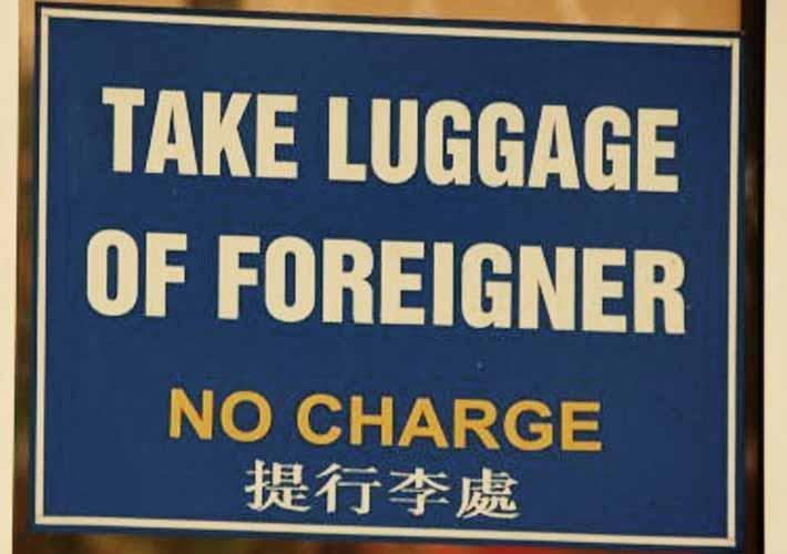 take-luggage