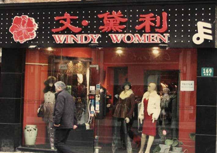 windy-women