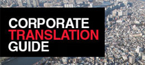 Corporate-Translation-Guide