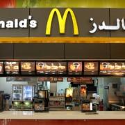 Translated fast food