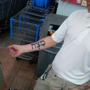 tattoo matzo