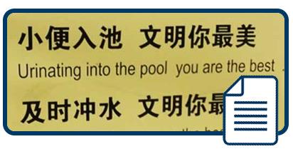 Language blog translated signs
