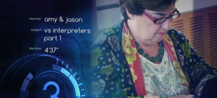 K International translation on the gadget show