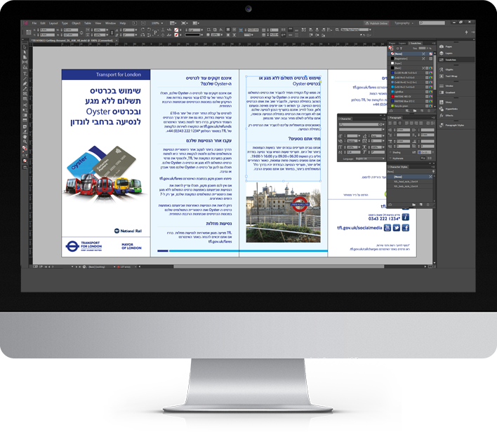 Multilingual Indesign typesetting in Hebrew