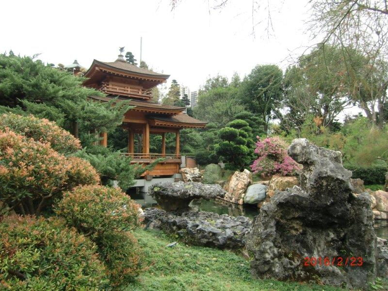 Nan Lian garden - tea house