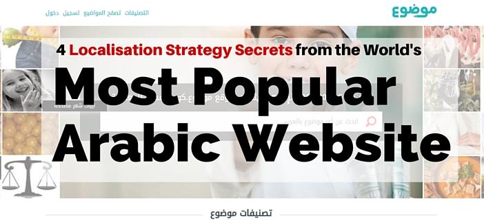 localisation strategy secrets