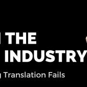 Bad translations food industry