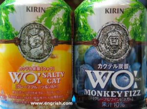 monkeyfizz