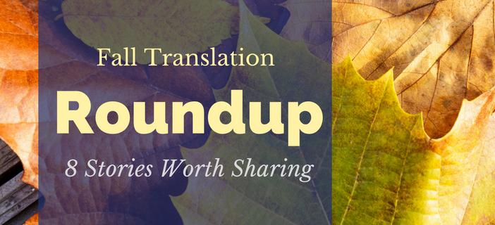fall-translation-roundup