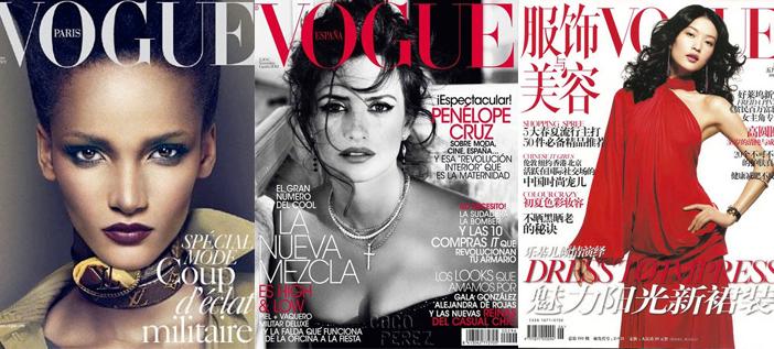 international vogue covers the language of fashion