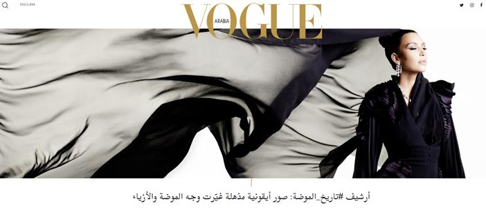 fashion-language-vogue-arabia