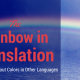 colors-in-other-languages
