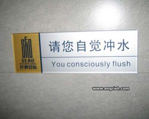 funny sign translations: conscious flushing