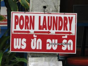 porn-laundry