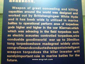 torpedo-history