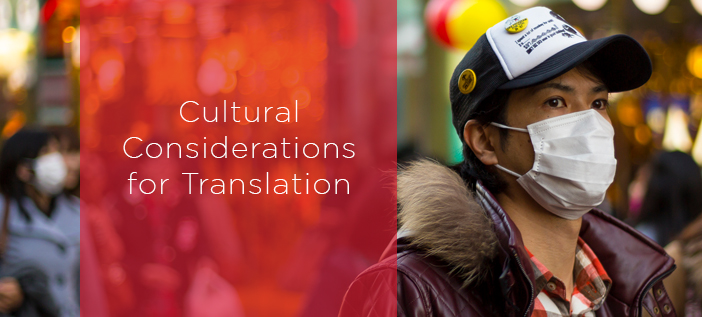 cultural considerations in conveying bad news Recently, there has been more attention to the influences culture, management style and personality style play in the overall success of a business venture learning about other cultures and delivering sensitivity can bring more success when dealing with bad news you must always keep culture in mind, while dealing with bad news.