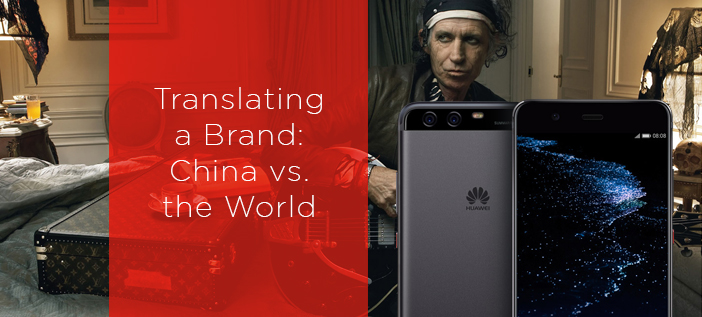 Translating a brand - china vs the world