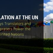 Translation at the UN