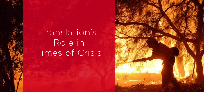 Translation's role in times of crisis