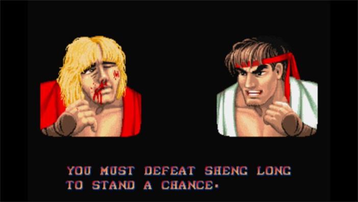 Video Game Translation - Sheng Long