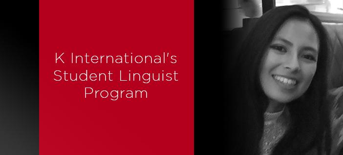 Student Translation Internship