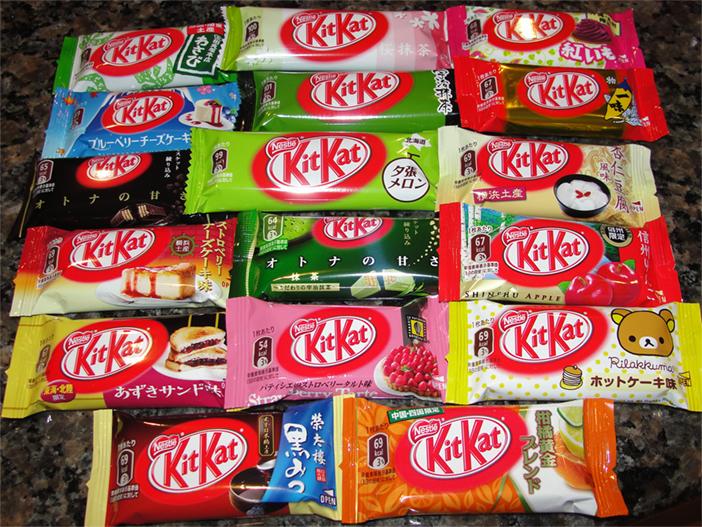 Nestle Localised KitKats