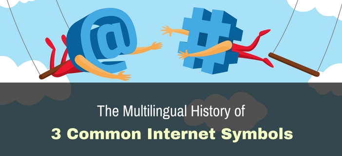 Internet Symbolsg