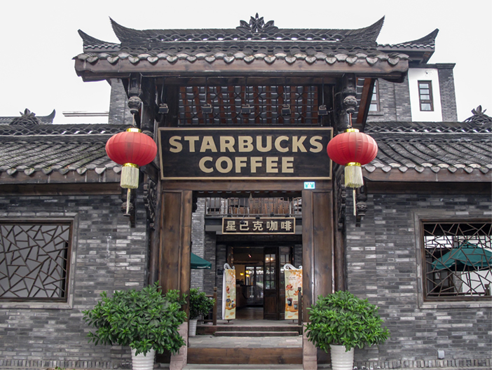 starbucks coffee China