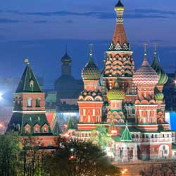 Cathedral of Vasily